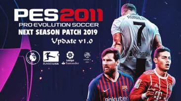 "PES 2011 ""Next Season Patch 2019 Update 1.0"""