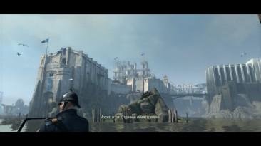Архитектура в Dishonored. Часть 1