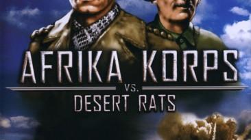 Редактор уровней для Desert Rats vs Afrika Korps