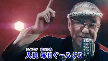 Resident Evil Village наняла популярного энка-певца для веселой имиджевой песни