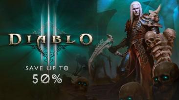 Diablo 3 со скидкой 50% - в магазине Blizzard началась распродажа