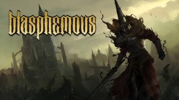 ПК-версия Blasphemous получила второй крупный патч, первое бесплатное дополнение выйдет в начале 2020 года