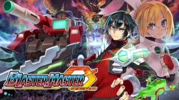 Состоялся релиз PC-версии платформера Blaster Master Zero