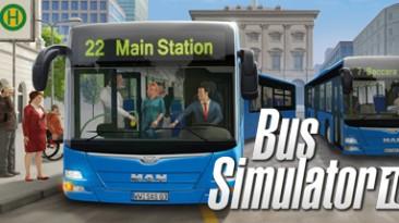 Bus Simulator 16: Сохранение/SaveGame (Все автобусы открыты)