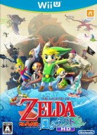 Legend of Zelda: The Wind Waker HD, the