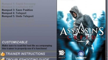 Assassin's Creed: Трейнер (+2) [1.02] DX10