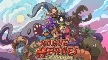 Кооперативное приключение Rogue Heroes: Ruins of Tasos заглянет на Switch