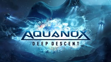 Nordic Games и Digital Arrow анонсировали продолжение серии Aquanox