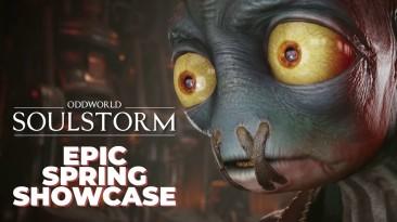 Новый геймплейный трейлер Oddworld: Soulstorm