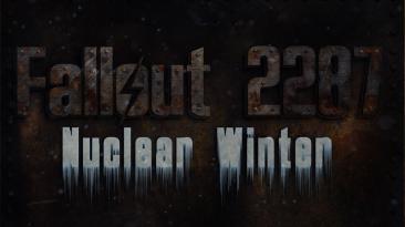 """Fallout 4 """"Ядерная зима"""""""