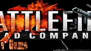 Battlefield: Bad Company 2: сохранение (100 пройдено) [PS3/EU]