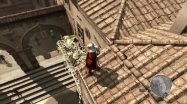Assassin's Creed - Самый большой открытый мир в серии