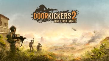 Стратегия Door Kickers 2 получила крупное обновление - цветные дорожки, кастомизация и новые карты