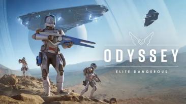 Сегодня стартовала 4 фаза альфа тестирования Elite Dangerous: Odyssey