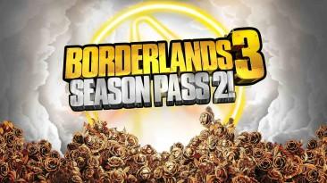 Borderlands 3 Season Pass 2 выйдет в ноябре