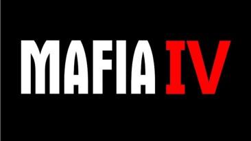 В Mafia:Definitive Edition может содержаться информация о Mafia 4