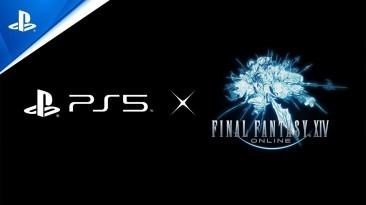 """Сегодня начинается открытая """"бета"""" Final Fantasy XIV на PS5. Читайте подробности о некстген-версии игры"""