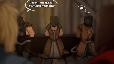 Тёмное Братство