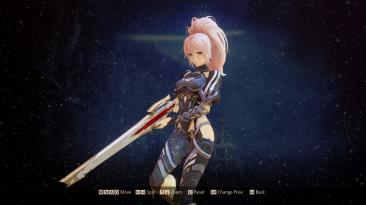 "Tales of Arise ""Откровенный костюм SW-EQ02F для Шионн"""