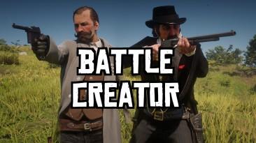 "Red Dead Redemption 2 ""Создатель боев"""