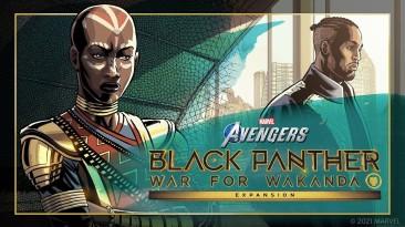 "Представлен новый трейлер дополнения ""Война за Ваканду"" для экшена Marvel's Avengers"