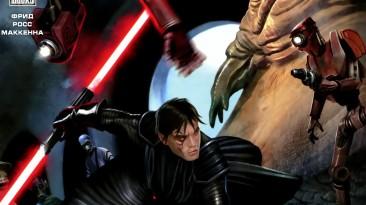 Star Wars - The Old Republic Part II (3/3) (Комикс, Рус.)