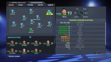 FIFA 22: Чит-Мод/Cheat-Mode (Всем игрокам 16 лет)