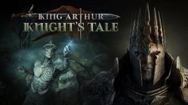 Для King Arthur: Knight's Tale стало доступно летнее обновление