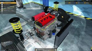 Прохождение - Car Mechanic Simulator 2015 - Первая Работа #1   Флэйми