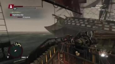 "Assassin's Creed 4: Black Flag ""Мусорная - Баг"""