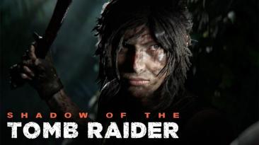 Shadow of the Tomb Raider: Definitive Edition выйдет 5 ноября