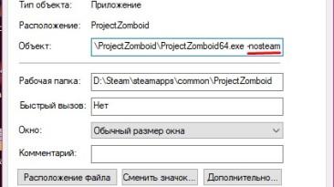 """Project Zomboid """"Superb Survivors для PZ Build 41"""""""