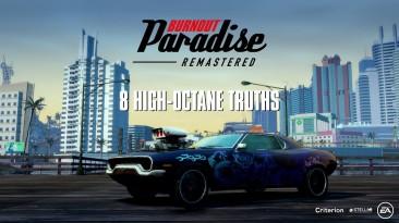 Еще один трейлер ремастера Burnout Paradise демонстрирует особенности Switch-версии