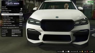GTA Online - Ubermacht Rebla GTS