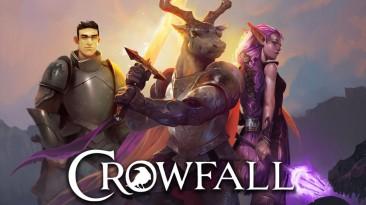 13 апреля в Crowfall пройдёт первый денежный турнир