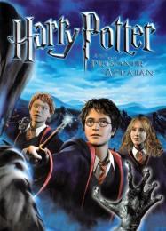 Обложка игры Harry Potter and the Prisoner of Azkaban