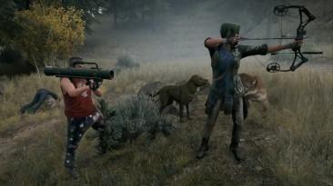 Far Cry 5 - Пума влюбилась