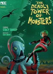 Обложка игры The Deadly Tower of Monsters