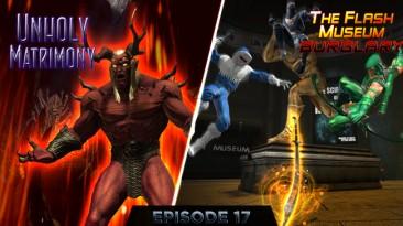 DC Universe Online - DLC Episode 17 уже доступно в магазине