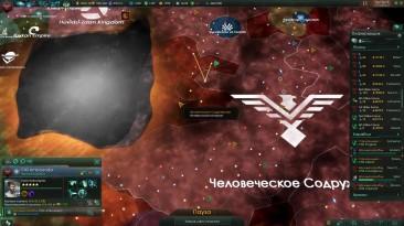 Stellaris #30 - Тысячная армада