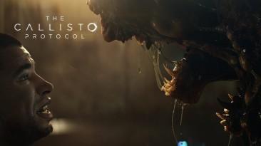 Автор Dead Space раскрыл новые детали хоррора The Callisto Protocol