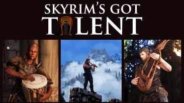 """Skyrim SE """"Got Talent - мод, который расширяет отыгрыш за бардов"""""""