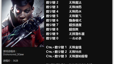 Dishonored - Death of the Outsider: Трейнер/Trainer (+14) [1.142] {FLiNG}