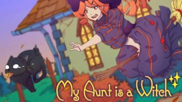 Видео игрового процесса визуальной новеллы My Aunt is a Witch