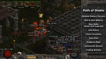 "Diablo 2 ""Модифицированный сервер - Path of Diablo"""