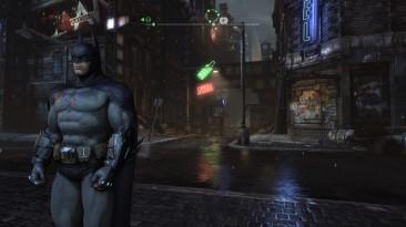"Batman Arkham City ""Коррекция Цветов"""