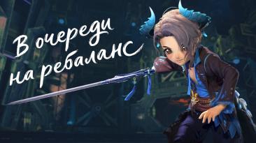 Анонс из Кореи: изменения боевой системы, ребаланс классов и многое другое в Blade and Soul