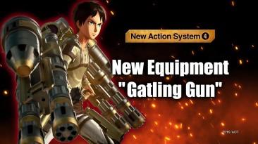 Attack on Titan 2 Final Battle - Пулемет Гатлинга