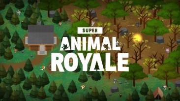 В королевскую битву про животных Super Animal Royale теперь можно играть бесплатно