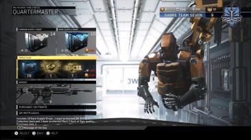 Бесполезный хлам в Тройном Ударе (Call of Duty: Infinite Warfare)